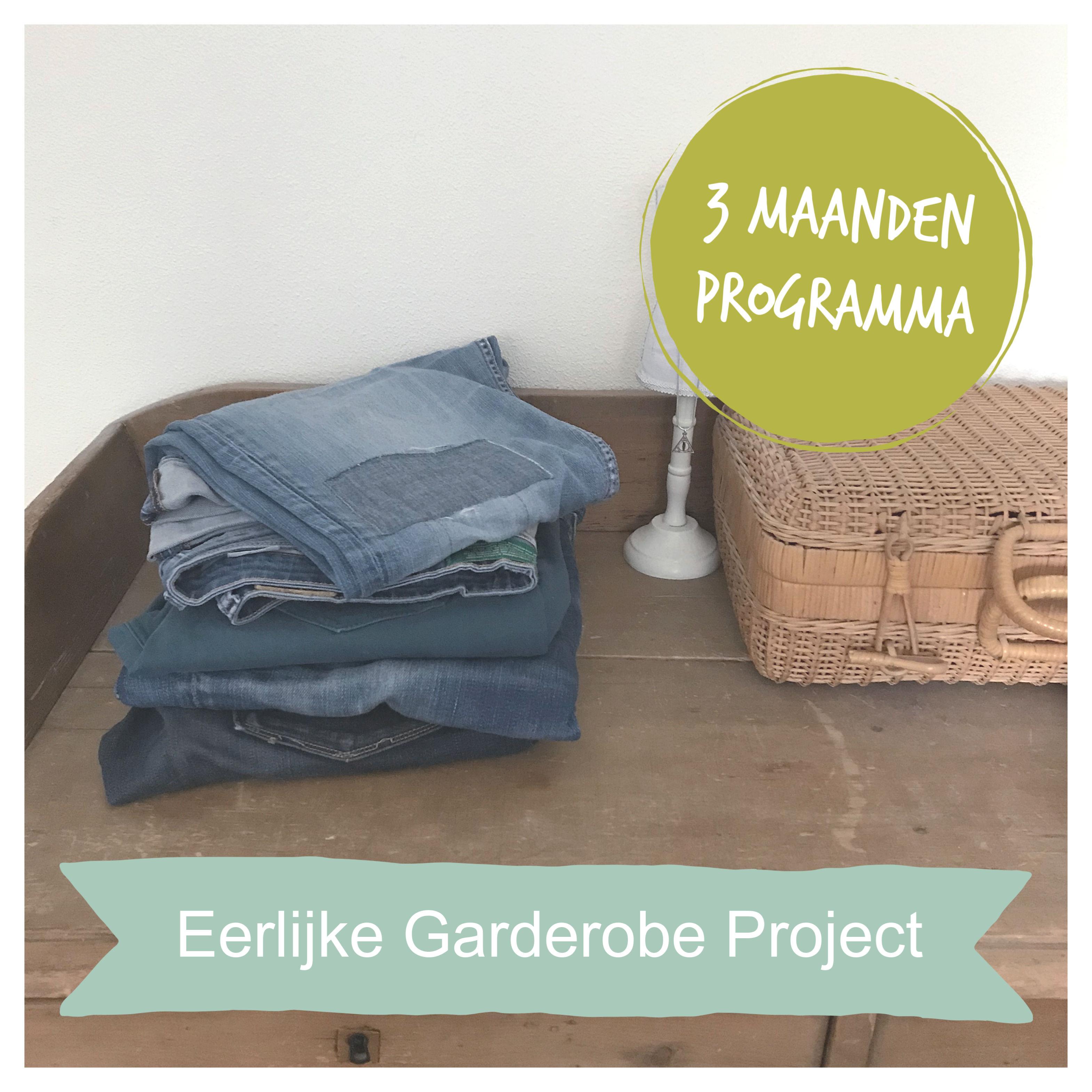 Eerlijke Garderobe Project (2)